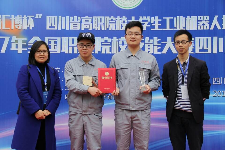 机电工程系两项技能大赛荣获佳绩
