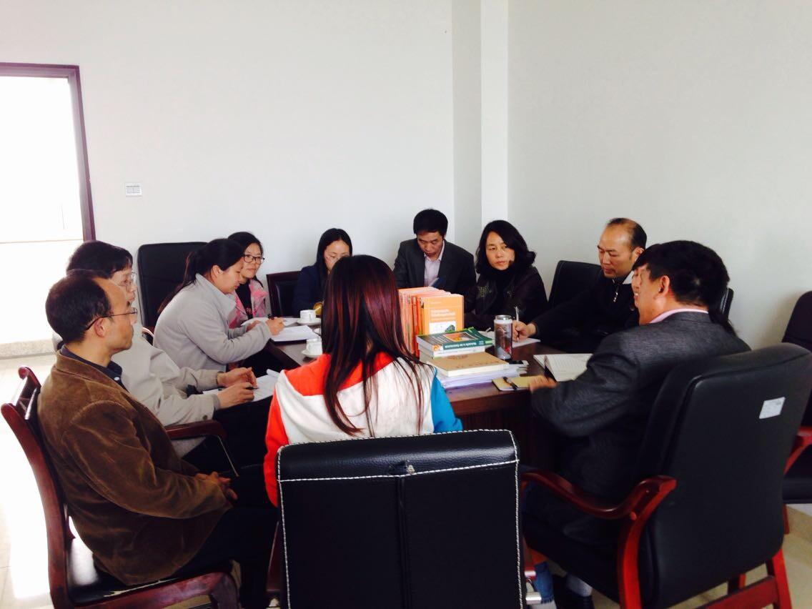 学院高职教育研究所举办教育教学改革研讨会